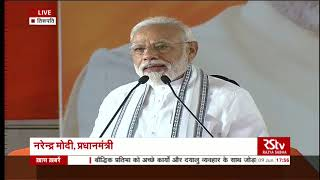 Rising aspirations of people a clear sign of the bright future of India PM Modi
