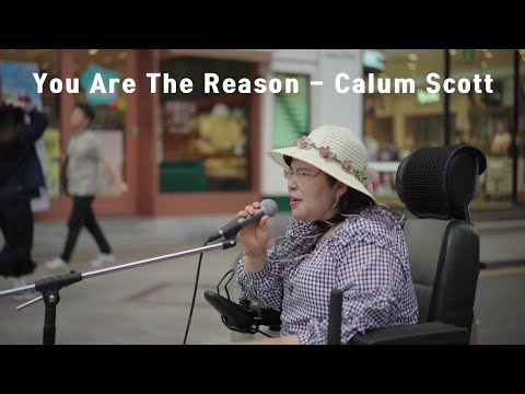 You Are The Reason - Calum Scott (cover By 랄라맘)