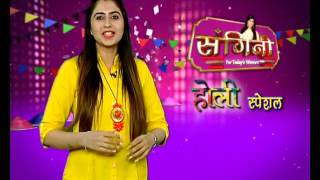 Women celebrate Holi with traditional songs and colours