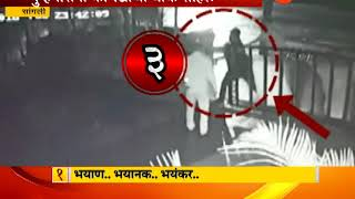 Sangli Police Constable Murdered With Sharp Edge Wepon CCTV View Update At 18 PM