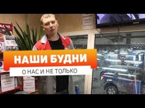 """Клиентская зона техцентра """"Автопилот"""""""