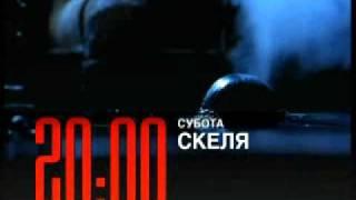 """Ніколас Кейдж у трилері """"Скеля"""" на ICTV!"""