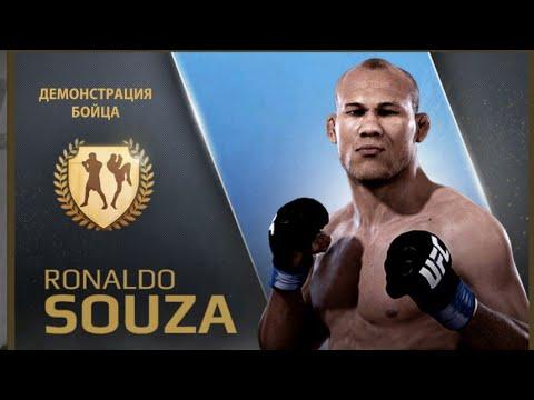 EA SPORTS UFC MOBILE - Demo RONALDO SOUZA.