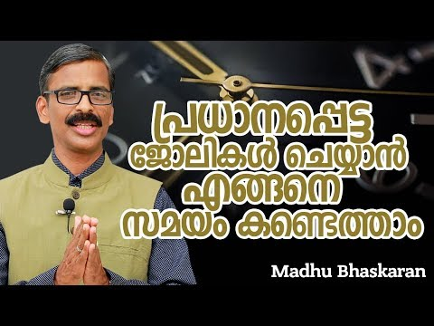 How to do important tasks for success by understanding time matrix- Malayalam motivation video