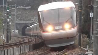 【鉄道PV】 383系 ~約束の橋~