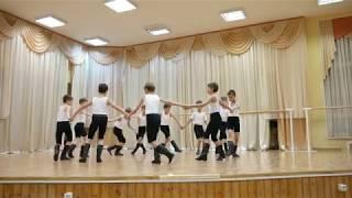 Открытый урок народный танец