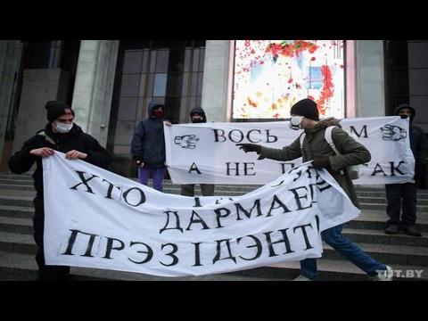 В Минске проходят протесты против налога на тунеядство | Как белорусам получить убежище в США