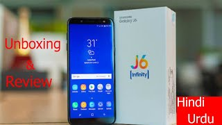 Samsung J6 Review Frist Look In Pakistan And Price