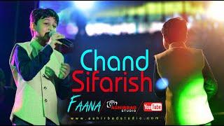 Gambar cover Chand Sifarish - Fanaa | Shaan, Kailash Kher | Live Singing little boy Abhradip Hazra