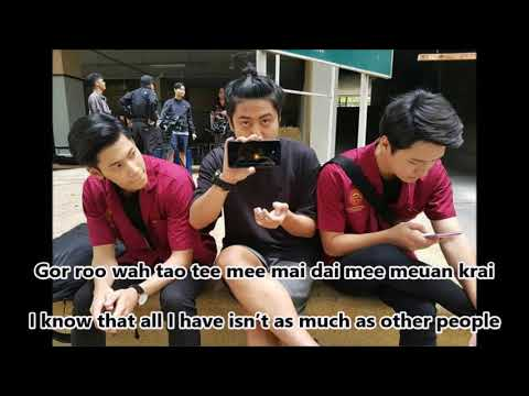 [Eng Sub] OPV Sotus The Series Nat Sakdatorn - One Love (I Love Only You)