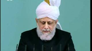 Malayalam Friday Sermon 19th August 2011 - Islam Ahmadiyya