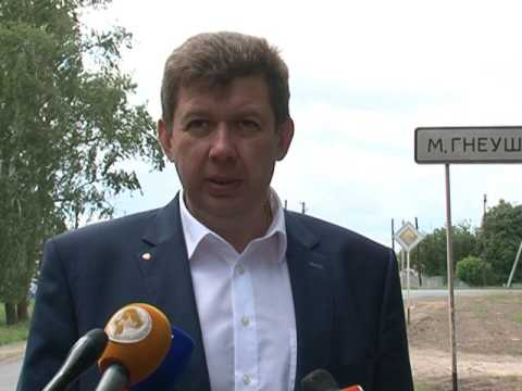 В Рыльском районе Курской области отремонтировали автотрассу