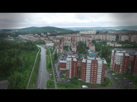 С Днём рождения, Новоуральск