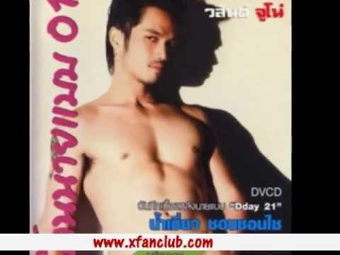 xfanclub : น้ำเชี่ยว ชอบชอนไช