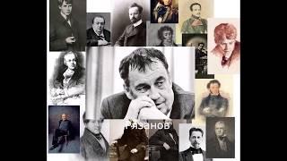 Красивые стихи со смыслом стихи затрагивающие душу Рязанов Как много дней Федоров Павел