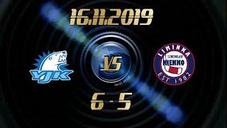 16.11.2019 YJK vs LiKi (6-5)