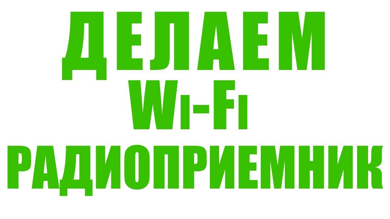 Радиоприемник с Флешкой Nns Ns-153, Nns Ns-133 - YouTube