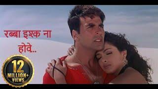 Rabba Ishq Na Hove (रब्बा इश्क ना होवे ) - Andaaz - Akshay Kumar - Priyanka Chopra - Lara Dutta