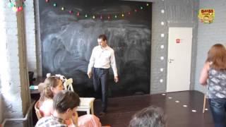 Семинар Банды Умников о нашем взгляде на обучение детей