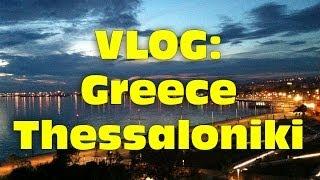 Vlog: Путешествие в Грецию / Greece Thessaloniki April 2014(Спасибо за подписку!!! =* ❤ ❤ ❤ Смотреть другое видео этого автора: http://anchik.net/category/lessons/ Группа вКонтак..., 2014-04-28T21:46:43.000Z)