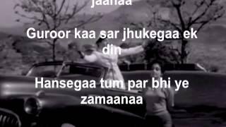 Haseen Ho Tum Karaoke ( Badtameez ) ( 1966 ) Mohd Rafi
