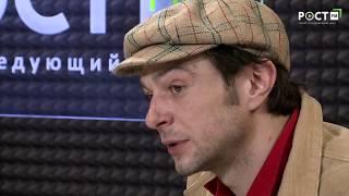 ПАВЕЛ БАРШАК и его эксклюзивное интервью на РОСТ FM