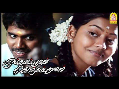Kunguma Poovum Konjum Puravum | Ramakrishnan Proposes Thananya-Villagers Enjoys Karakattakaran Movie