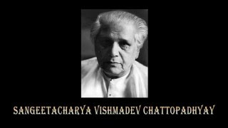 Raag Kafi Bhairavi : Sangeetacharya Vishmadev Chattopadhyay (Rare Song)