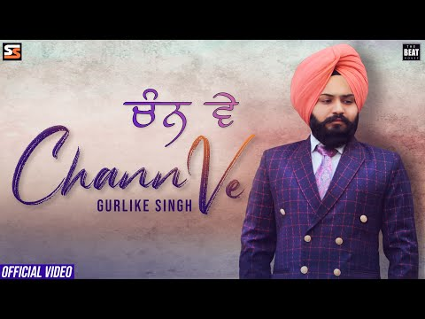 New Punjabi Songs 2019 Latest This Week : Chann Ve | Official Romantic Video