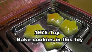 Baking Cookies with Old Rare Japanese Toy from the 70