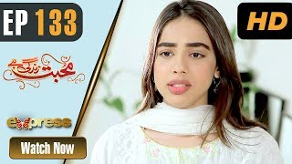 Pakistani Drama | Mohabbat Zindagi Hai - Episode 133 | Express Entertainment Dramas | Madiha