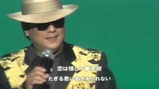 どうも、星☆輝男でございます。2007年11月17日に、カラオケ発表会にゲス...
