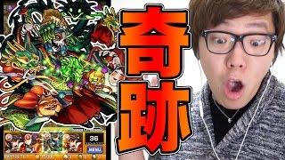 【モンスト】クシナダ挑戦したら奇跡が!【ヒカキンゲームズ】 thumbnail