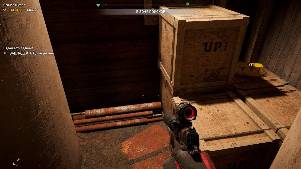 Far cry 5 тайник элеватор как устроен элеватор для зерна