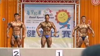 Repeat youtube video 98 10 27全運會健美 90公斤自由表演與頒獎