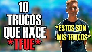*10 TRUCOS QUE HACE TFUE* FORTNITE TRUCOS!