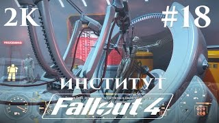 видео Fallout3:Руководство Bethsoft по оптимизации Вашего уровня