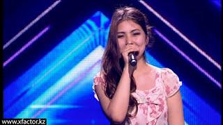 Рухия Байдукенова. X Factor Казахстан. Прослушивания. 1 серия. 6 сезон.