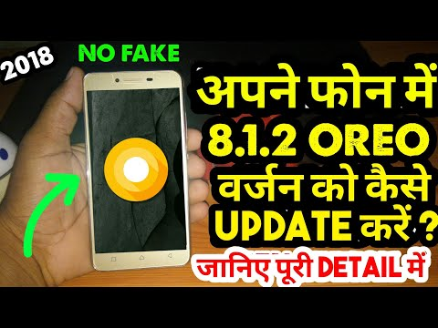 Android Oreo 8.0 Update For All Android Phones ||💥 Unbelievable I Know