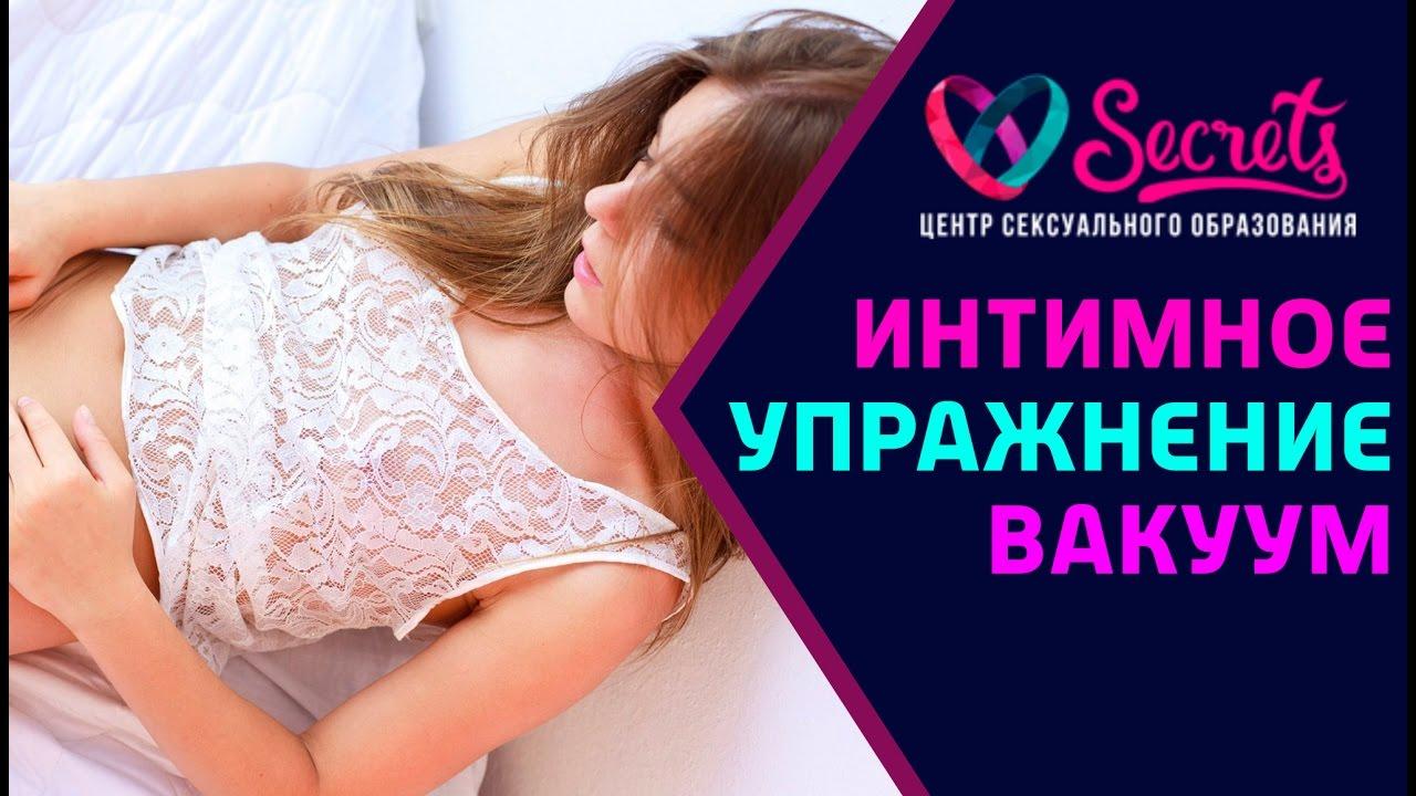 vakuum-dlya-vlagalisha-video