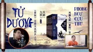 Truyện Tử Dương - Chương 426-429. Tiên Hiệp Cổ Điển, Huyền Huyễn Xuyên Không