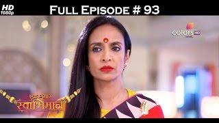 Ek Shringaar Swabhiman - 26th April 2017 - एक श्रृंगार स्वाभिमान - Full Episode (HD)