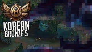 DO NOT give a Korean Bronze 5 this jungler - bronze spectates Korea edition