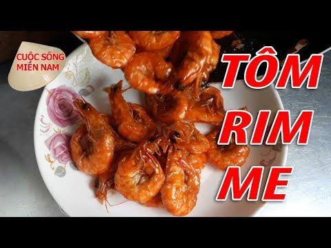 TÔM RIM ME - MÓN NGON MIỀN TÂY - Nam Việt - VietNam Travel - Food - 동영상