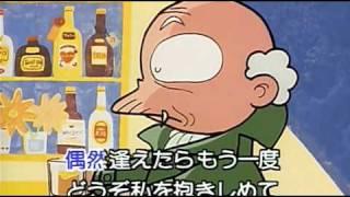Ranma ½ - carta de china  らんま 1/2 『チャイナからの手紙』