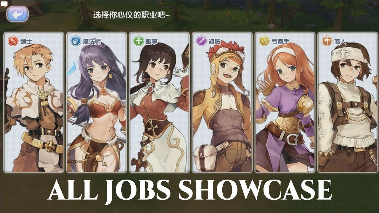 Tencent Ragnarok First Love All Class Gameplay Showcase