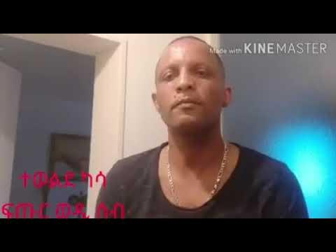 Tewelde Kasa Eritrean