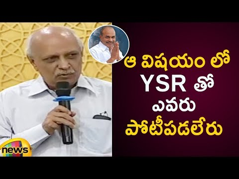 AP Former CS IYR Krishna Rao About His Working Experience With YSR | YSR Book Release Event