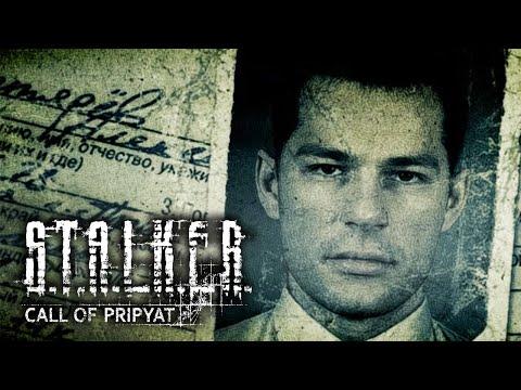 S.T.A.L.K.E.R.: Call of