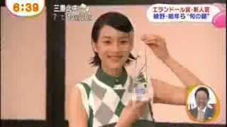 エラン ドール授賞式にて.